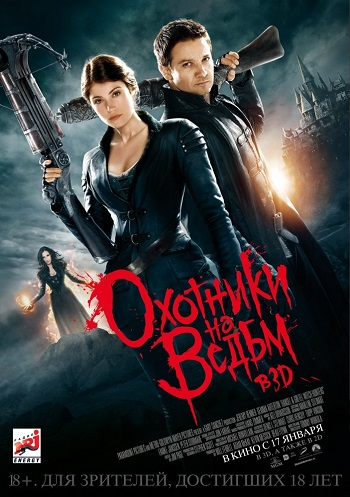 Охотники на ведьм / Hansel and Gretel: Witch Hunters (2013) BDRip  | Расширенная версия