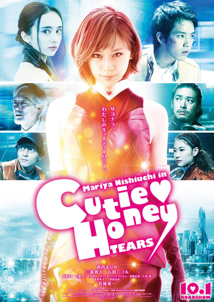 Милашка Хани: слёзы / Cutey Honey: Tears (2016) BDRip