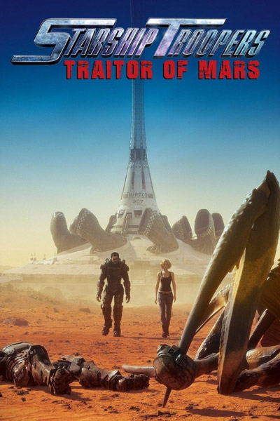 Звёздный десант: Предатель Марса / Starship Troopers: Traitor of Mars (2017) BDRip