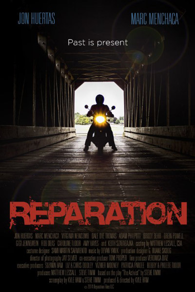Возмещение / Reparation (2015) WEB-DLRip