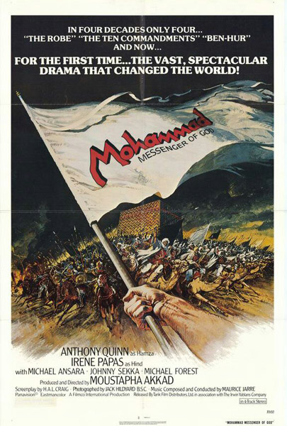 Мухаммад, Посланник Бога / Послание / Mohammad, Messenger of God (1976) DVDRip