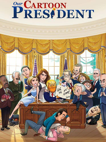 Наш мультяшный президент / Our Cartoon President 1 сезон (2018) WEBRip
