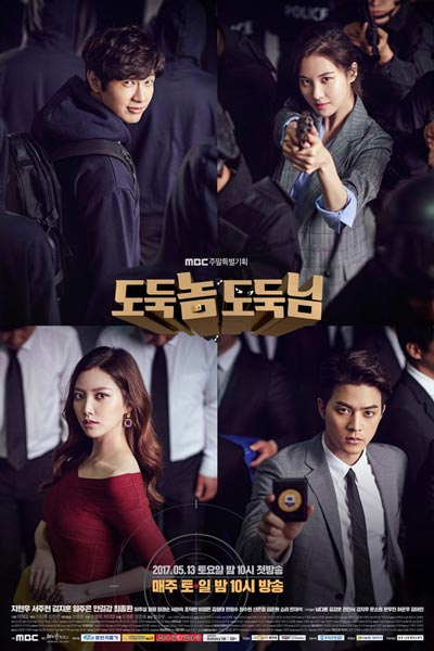 Плохой Вор, Хороший Вор / Bad Thief, Good Thief / Dodungnom, Dodungnim / Oh Kyung Hoon, Jang Joon Ho (2017) TVRip