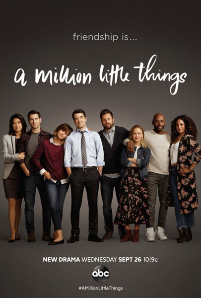 Миллион мелочей / A Million Little Things 1 сезон (2018) HDTVRip