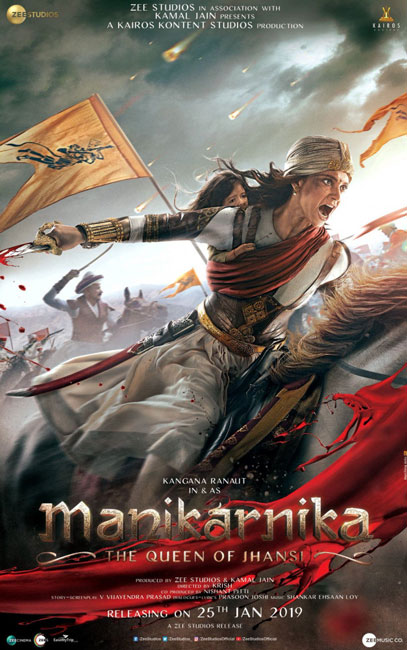 Маникарника: Королева Джханси / Manikarnika: The Queen of Jhansi (2019) WEB-DLRip