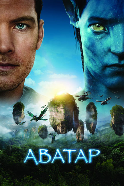 Аватар / Avatar (2009) Ultra HD | 4K
