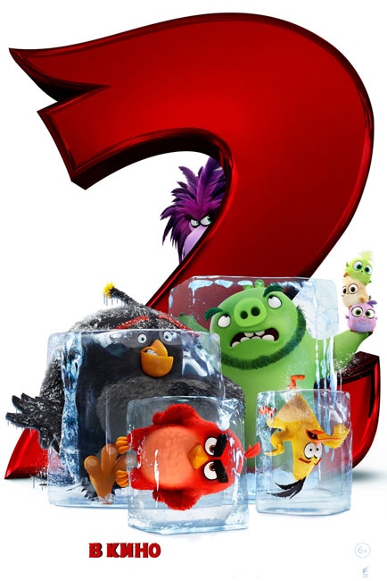 Angry Birds 2 в кино / The Angry Birds Movie 2 (2019) BDRip
