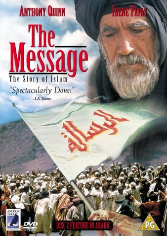 Послание / The Message / Mohammad: Messenger of God (1976) DVDRip