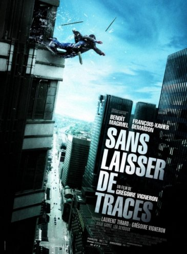 Без улик / Sans laisser de traces / Traceless (2010) BDRip